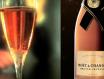 桃红香槟酒是如何制成的?