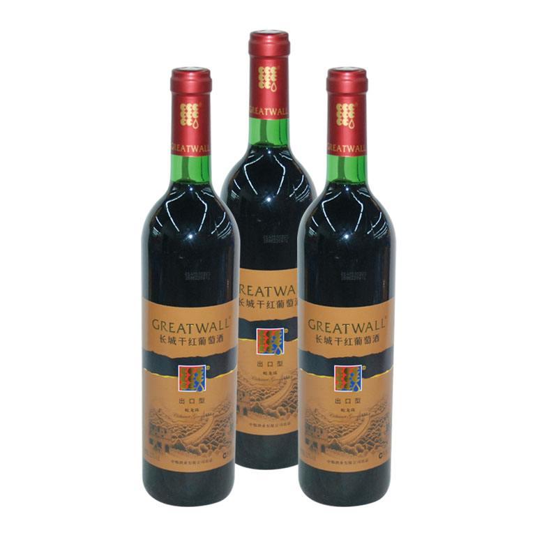 【长城干红蛇龙珠价格】长城蛇龙珠干红葡萄酒价格_多少钱一瓶_750