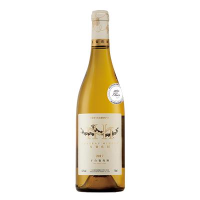 2017年 美贺庄园干白葡萄酒