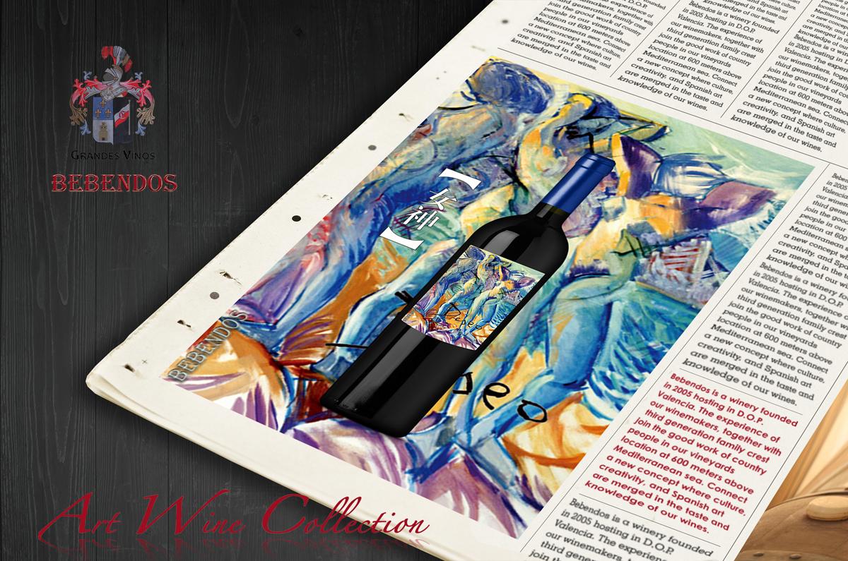 女神(红)—自由梦系列葡萄酒