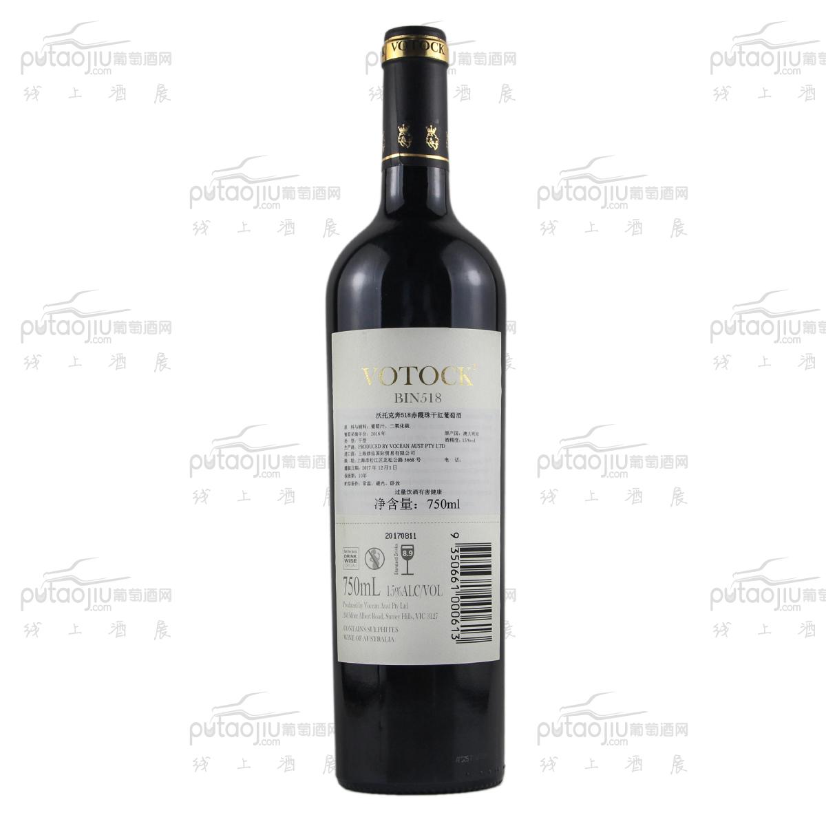 澳大利亚库纳瓦拉赤霞珠干红葡萄酒