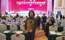 蓬莱国宾酒庄荣获山东旅游度假饭店30强奖项