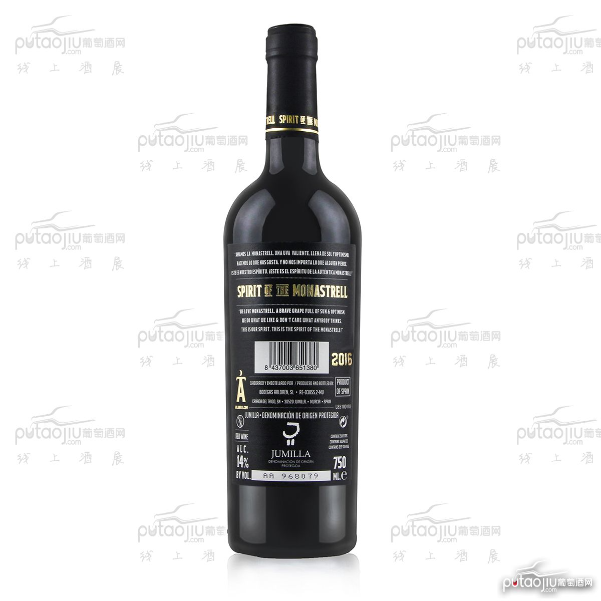 慕魂干红葡萄酒