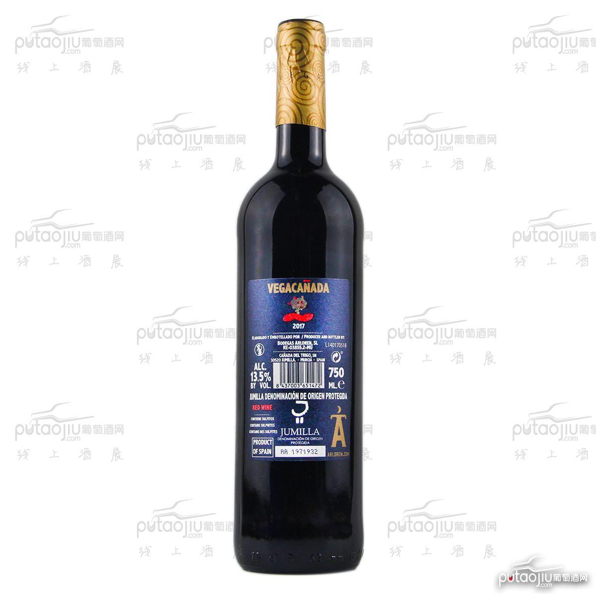 维卡干红葡萄酒