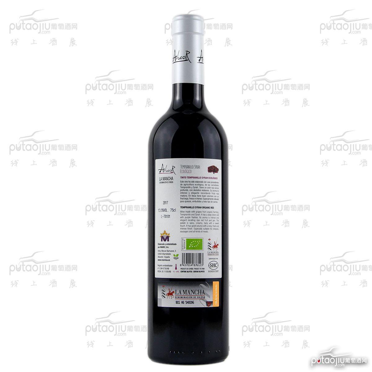 西班牙拉曼恰曼维葡萄酒庄大树西拉丹魄生态干红葡萄酒