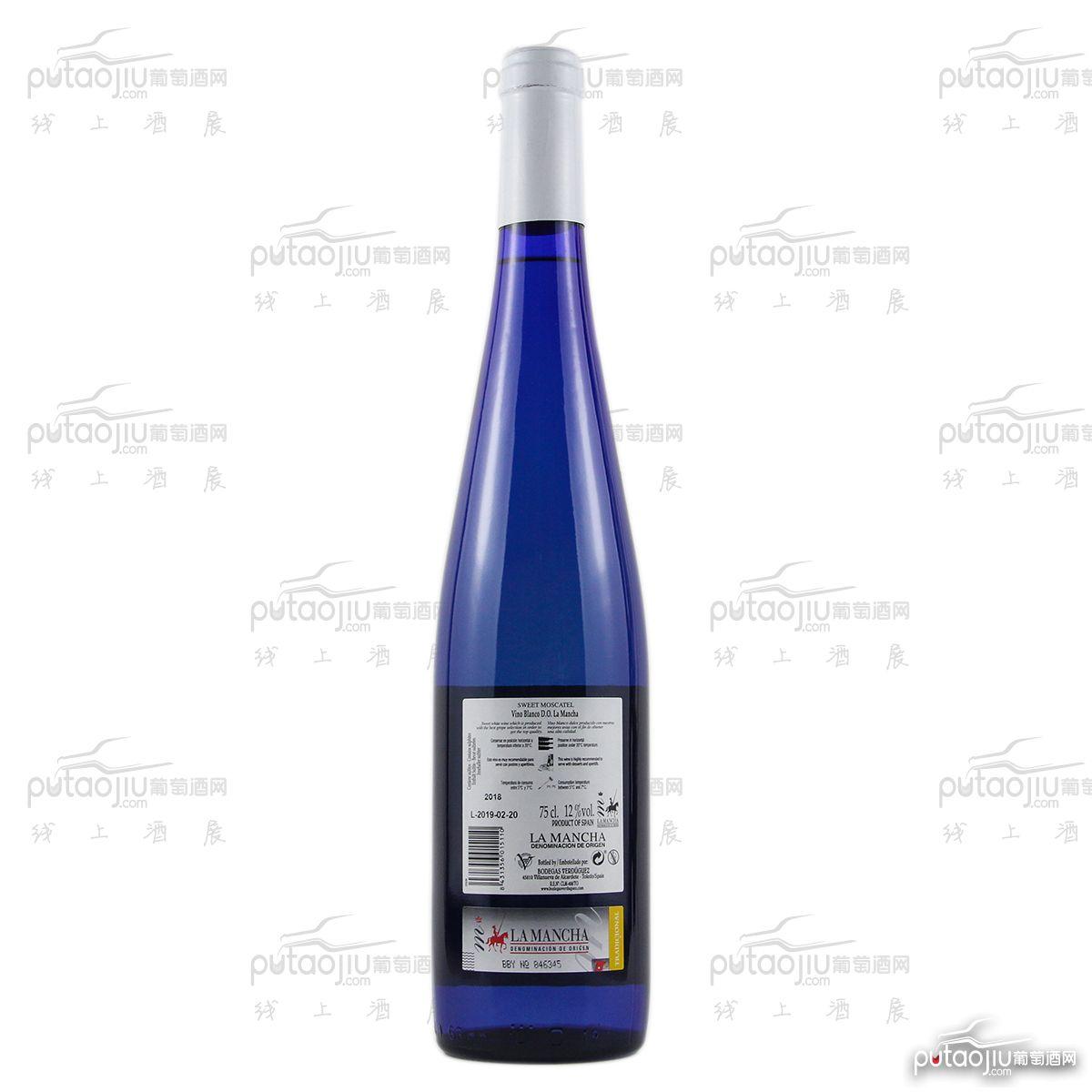 西班牙拉曼恰贝督斯格酒庄麝香蓝色海岸甜白葡萄酒