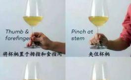 喝葡萄酒时怎么握杯?需要注意什么?