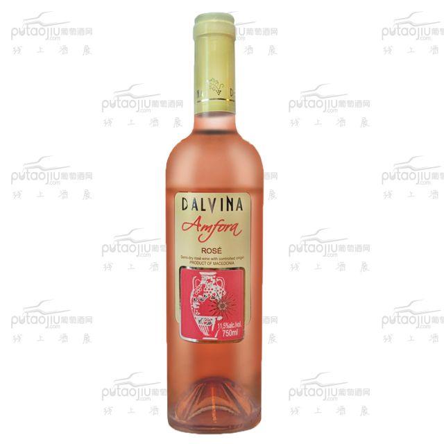 戴维娜安菲拉半甜桃红葡萄酒