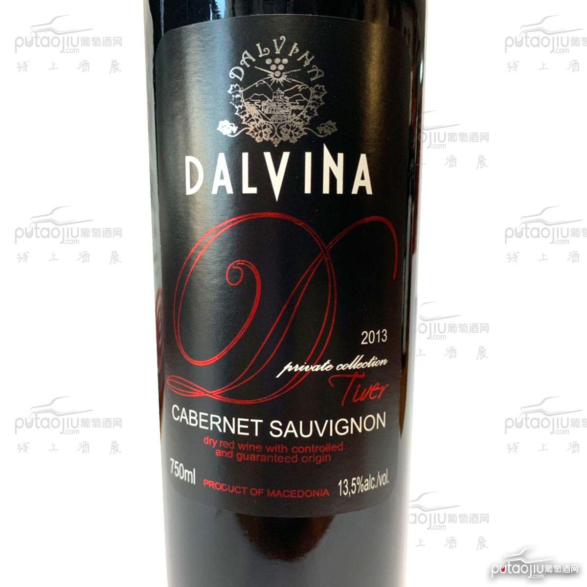 马其顿保瓦达力戴维娜酒庄赤霞珠VKGP干红葡萄酒
