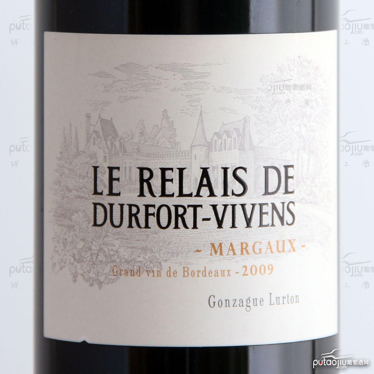 法国玛歌宫萨格卢顿酒庄小杜霍AOC法定产区干红葡萄酒