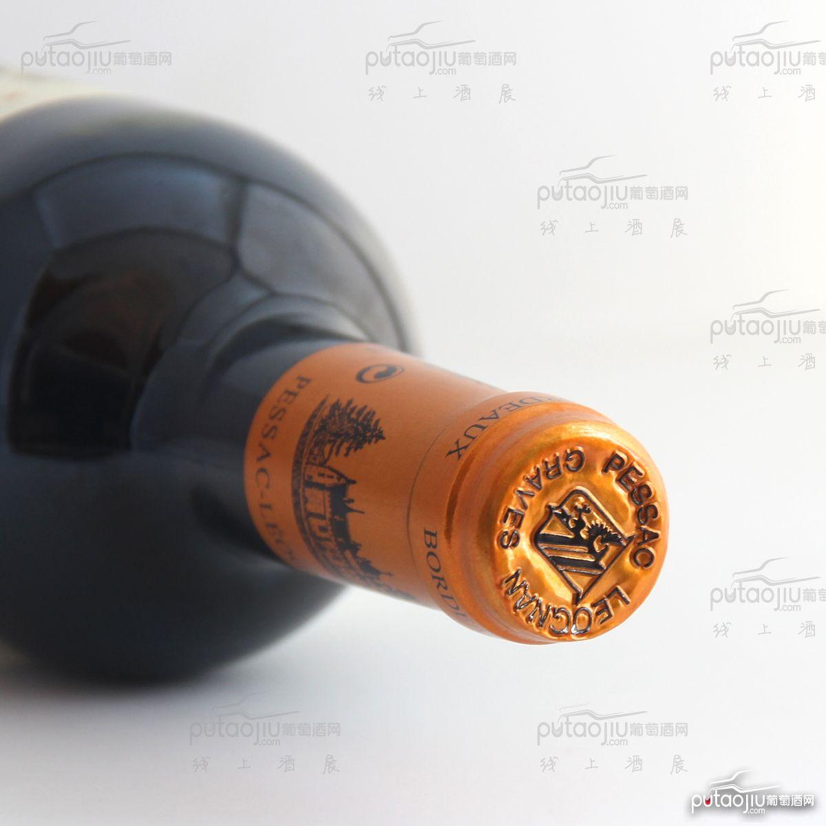 法国佩萨克雷奥良奥利维耶城堡赤霞珠梅洛AOC法定产区干红葡萄酒
