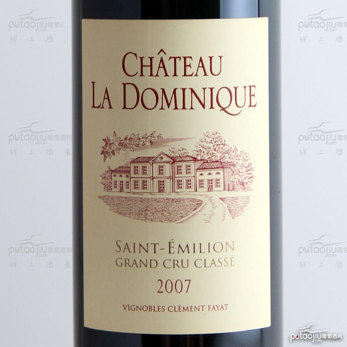 多米尼克城堡红葡萄酒
