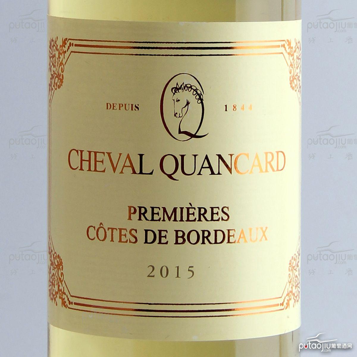 法国波尔多Cheval Quancard S.A酒庄长相思赛美蓉第一山丘AOP甜白葡萄酒