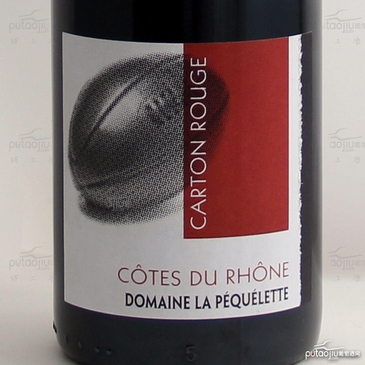 法国罗讷河谷村庄级赤霞珠梅洛红牌(生物动力有机葡萄酒)AOP干红葡萄酒