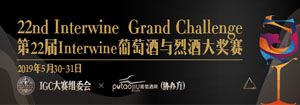 IGC葡萄酒与烈酒大赛5月火热开赛