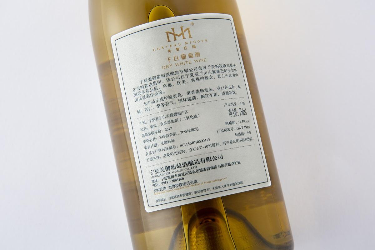 中国宁夏产区美贺庄园霞多丽维欧尼干白葡萄酒