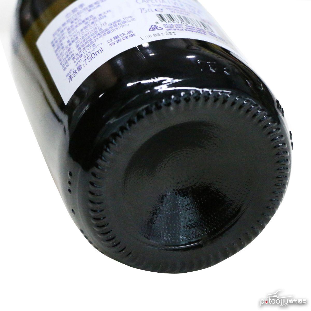 意大利阿斯蒂万多酒庄恋爱季莫斯卡托阿斯蒂甜白DOCG起泡葡萄酒