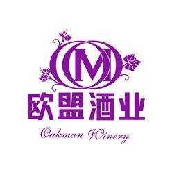 深圳市欧盟酒业有限公司