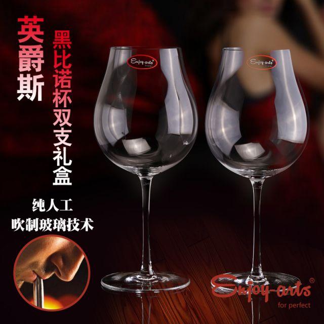 黑比诺杯双支礼盒