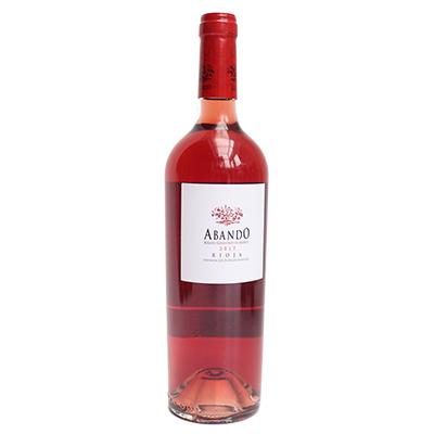 西班牙里奥哈圣·阿尔巴酒庄阿班多丹魄桃红葡萄酒