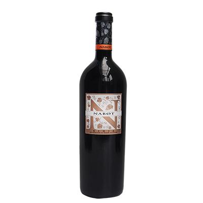 西班牙里奥哈圣·阿尔巴酒庄拉伯特丹魄珍藏DOC干红葡萄酒