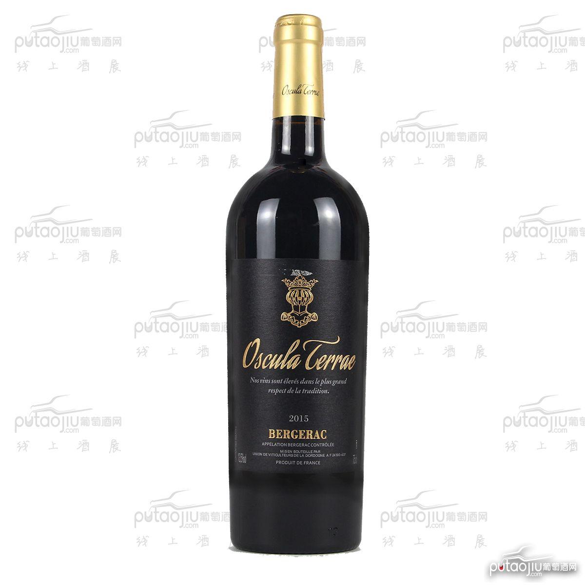 法国贝尔热拉克彩色阿基坦大酒窖大地之吻混酿AOP级别经典干红葡萄酒
