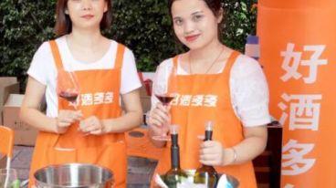 久誉国际|葡萄酒的家庭消费市场悄然形成