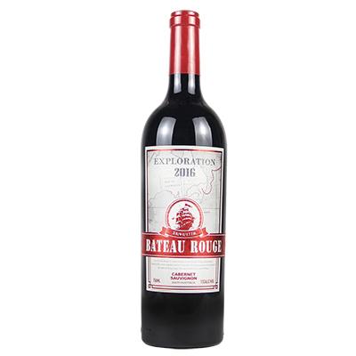 澳大利亚南澳产区盛宴酒庄红船赤霞珠探索干红葡萄酒红酒