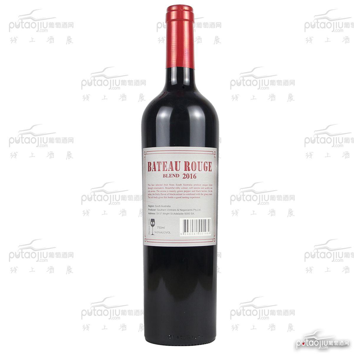 澳大利亚南澳产区盛宴酒庄红船混酿勇气干红葡萄酒