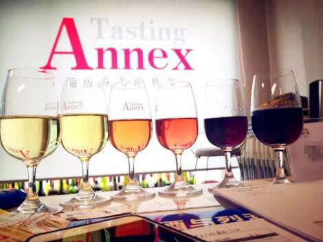 德斯汀安 ·北京 | 8月30日,WSET第二级葡萄酒认证课程开课啦 !