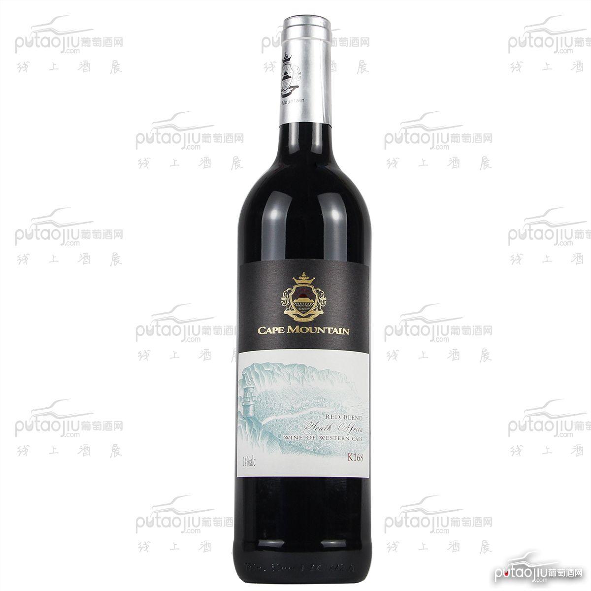 南非开普山酒庄混酿K168入门级别干红葡萄酒