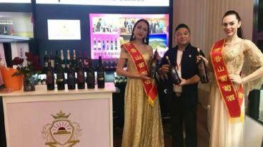 开普山红酒与您相约2018长沙秋季全国糖酒会