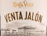 西班牙里奥哈维加酒庄推出一款2014年份珍藏佳酿