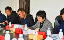 戎子酒庄通过乡宁县国家级酿酒葡萄栽培标准化示范区项目终期考核评估
