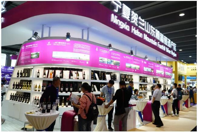 贺兰山东麓24家酒庄组团参展2019年中国(广州)国际名酒展秋季展
