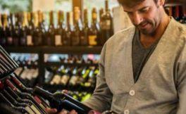 财富网站回答如何看待葡萄酒的年份