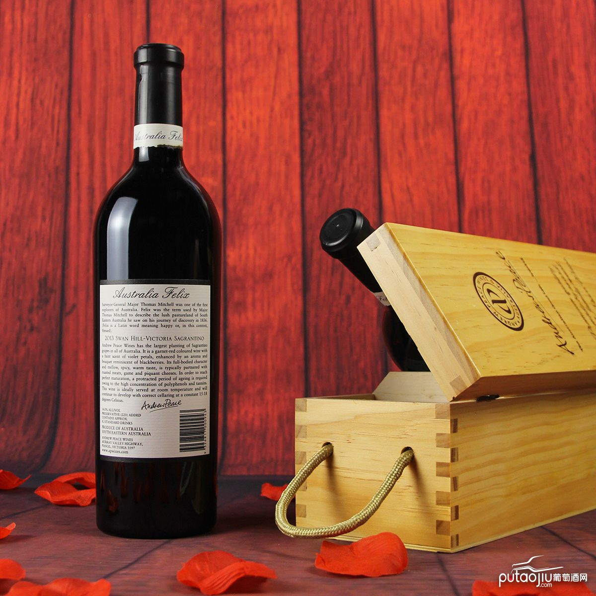 澳大利亚维多利亚安德鲁皮士酒庄菲利斯沙朗提诺干红葡萄酒