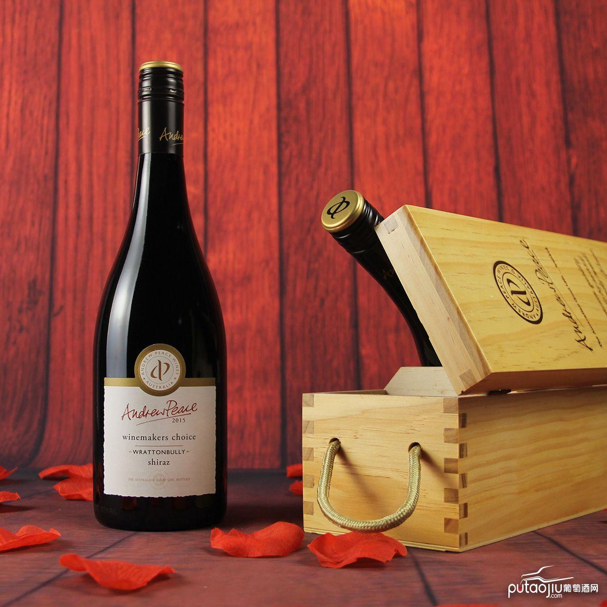 澳大利亚南澳安德鲁皮士酒庄酿酒师的选择西拉子拉顿布里干红葡萄酒