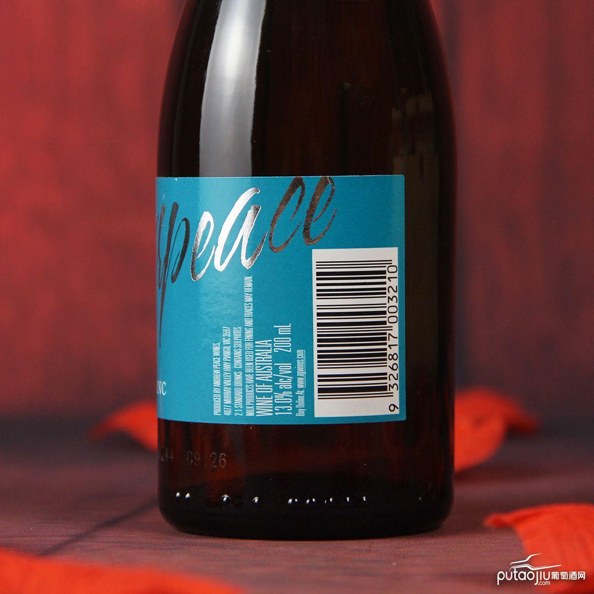 澳大利亚维多利亚安德鲁皮士酒庄皮士大师长相思干白葡萄酒200ML