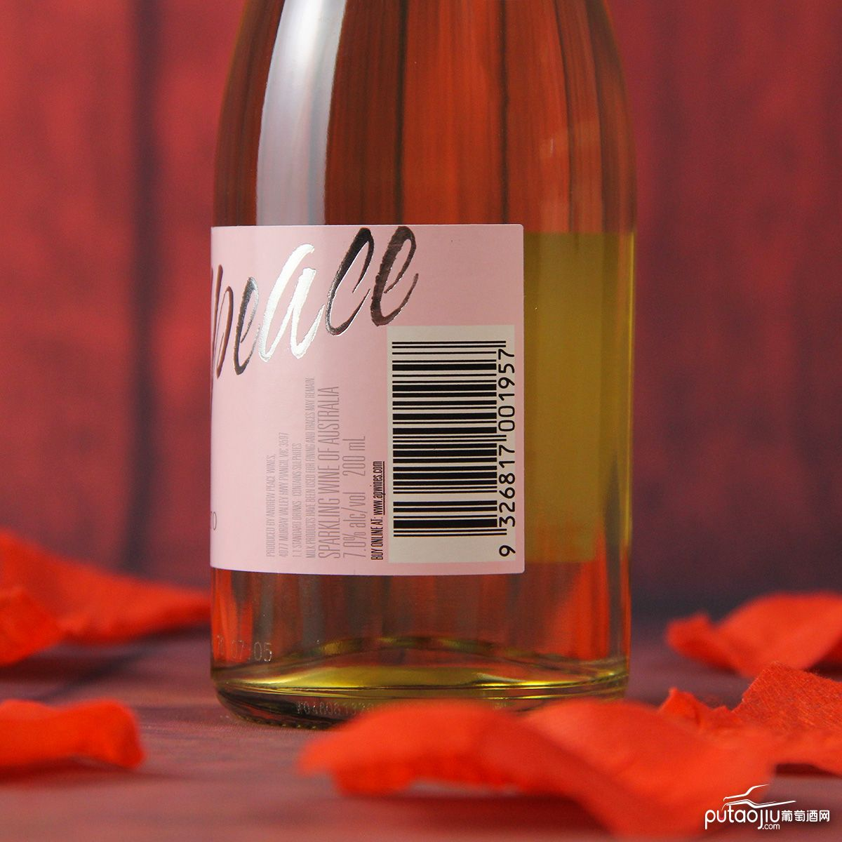 澳大利亚维多利亚安德鲁皮士酒庄皮士大师莫斯卡托小瓶起泡酒200mL