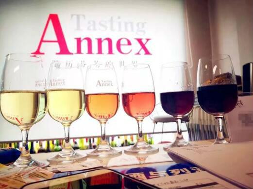 德斯汀安 ·中山 | 12月20-22日,WSET第二级葡萄酒认证课程开课啦 !