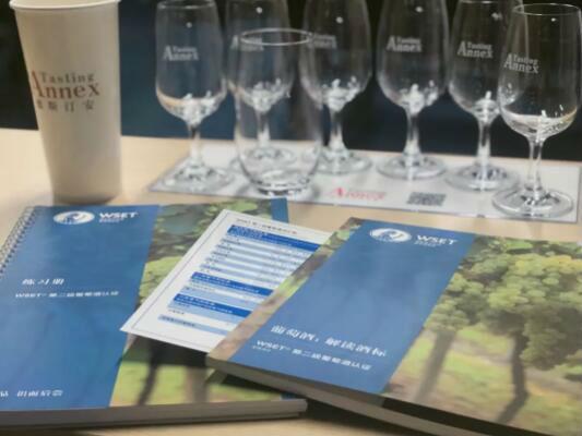 德斯汀安 ·北京 | 1月3-5日,WSET第二级葡萄酒认证课程开课啦 !
