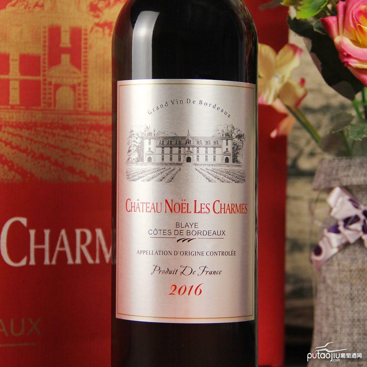 法国波尔多布莱依丘诺雷古堡混酿经典特酿AOC(村庄级)干红葡萄酒红酒