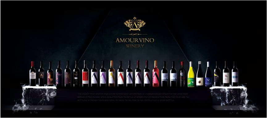 爱慕酒庄(Amourvino Winery)