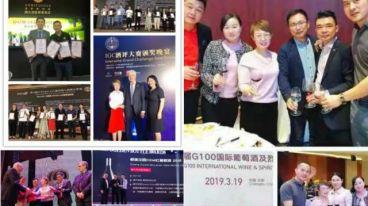 都度酒莊|2019澳大利亞都度酒莊· 中國大事紀