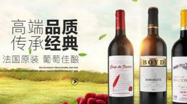 这家公司为了年终大促,送京东卡、飞天茅台…什么都送,连老板都送-禹挚酒业
