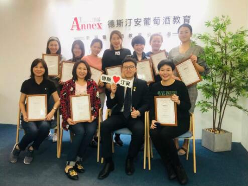 德斯汀安 ·北京| 02月09日,IWEC国际初级葡萄酒品酒师认证课程报名进行时!