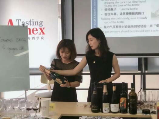 德斯汀安 ·成都 | 03月27-29日,WSET第二级葡萄酒认证课程开课啦 !
