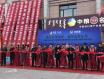 中粮名庄荟/玖联客社交零售体验馆在阿拉善开业