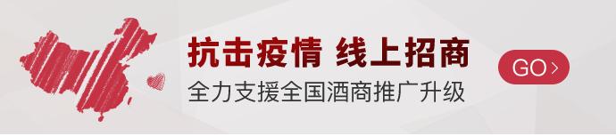 非典推广banner